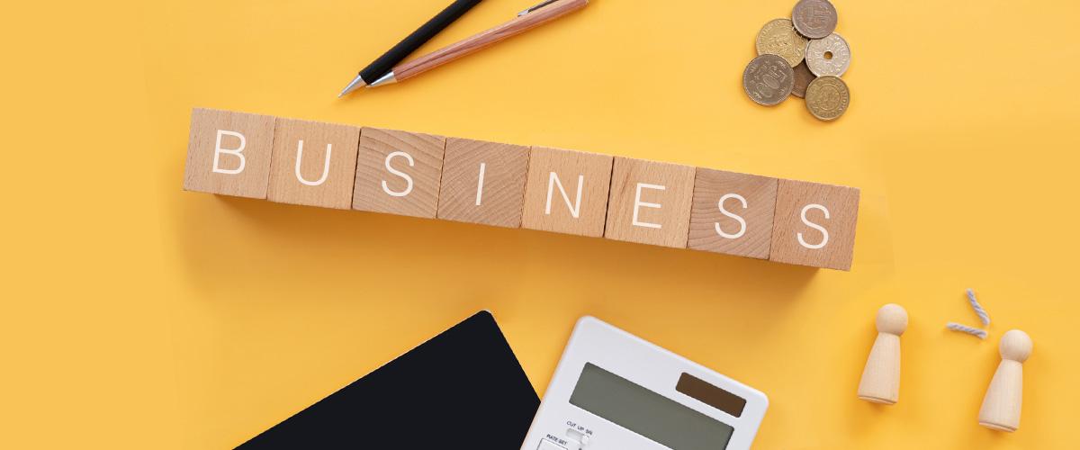 BUSINESS - ビジネス
