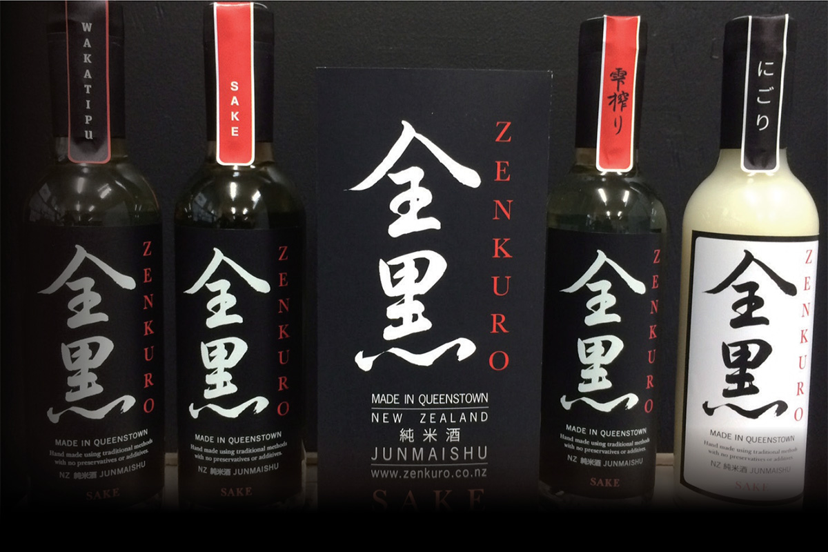 ニュージーランド発信の日本酒 全黒