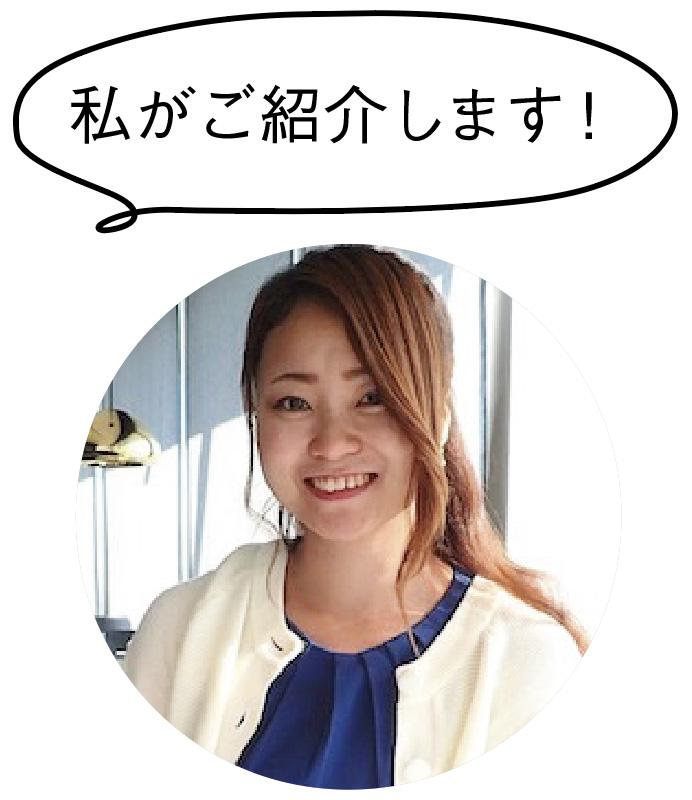 妹尾明日香